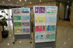 20140118mizuho_hoiku1.jpg